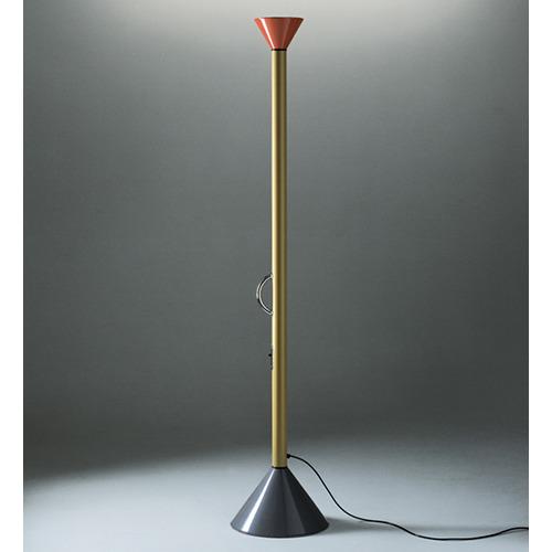 callimaco Artemide Callimaco Floor Lamp