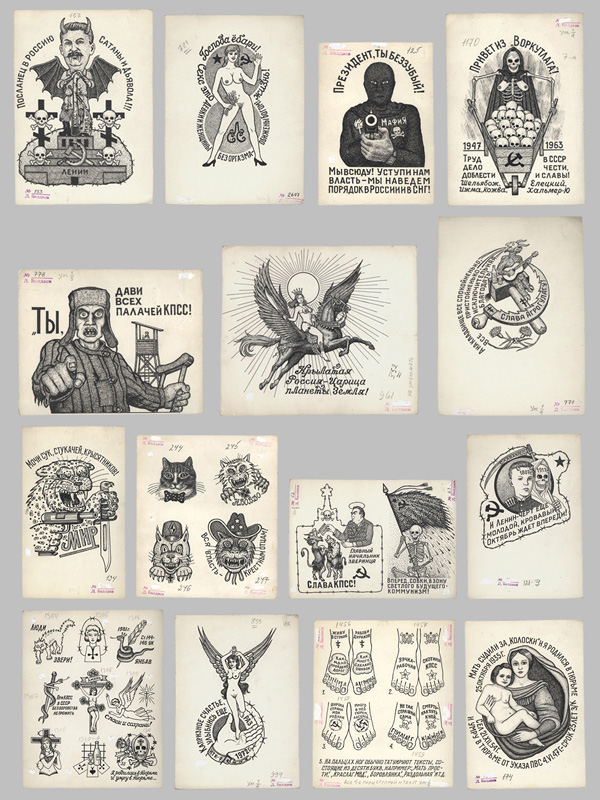 t11 Russian Criminal Tattoo Exhibition