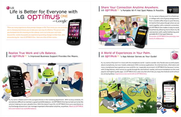 LG optimus one advertorial layout 800size LG optimus one advertorial illustrations