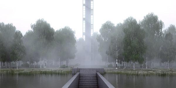 the mist600 the mist