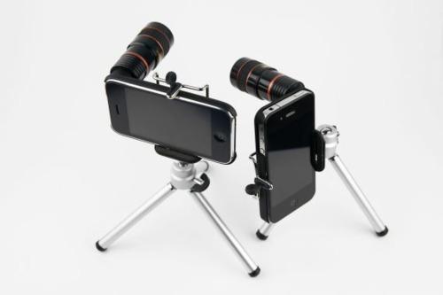 tumblr ls2vmcQJju1qjtvg7o1 500 iPhone Telephoto Lens Kit
