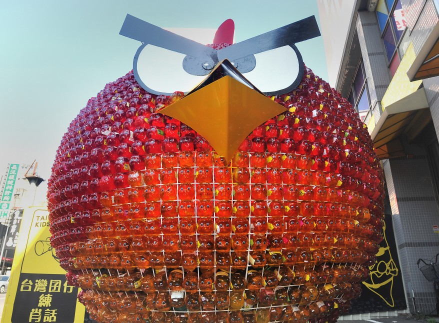 afp taiwan politics 10Jan12 878x646 Red Bird for Taiwanese presidential candidate