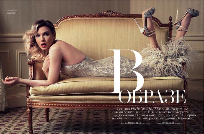 924b8 renee zellweger2 Renee Zellweger on the cover of Harper's Bazaar Russia