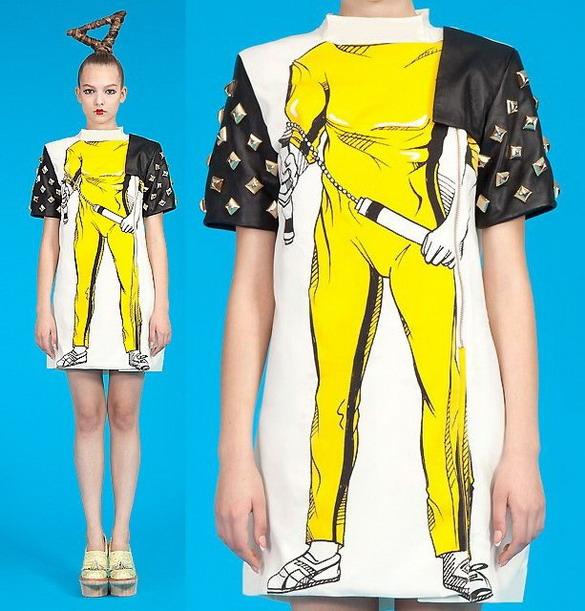 bruce lee dress  Bruce Lee Dress