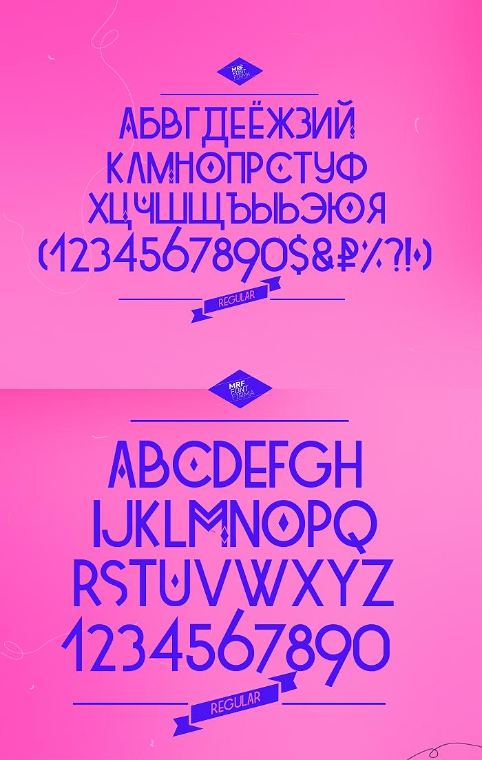 tetra01 Tetra – Free Font