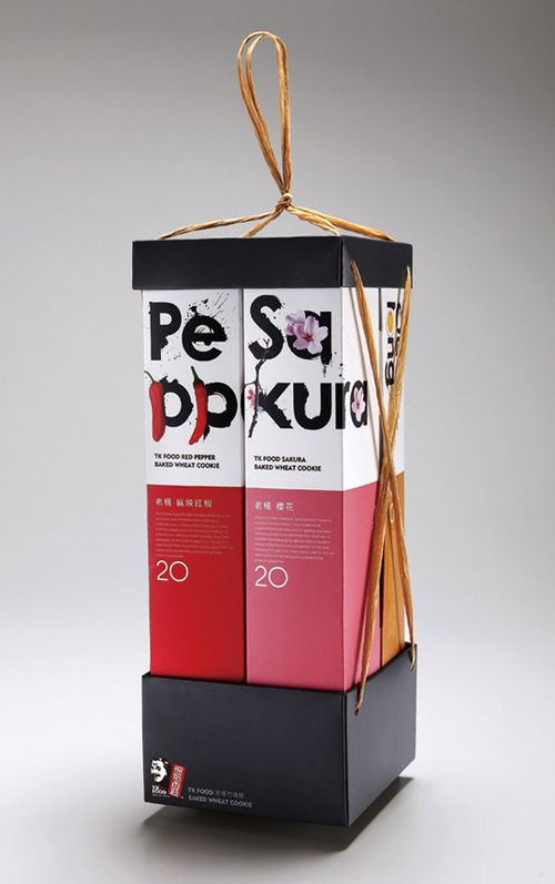 food packaging designs inspiration 01 30 Cool Food Packaging Design