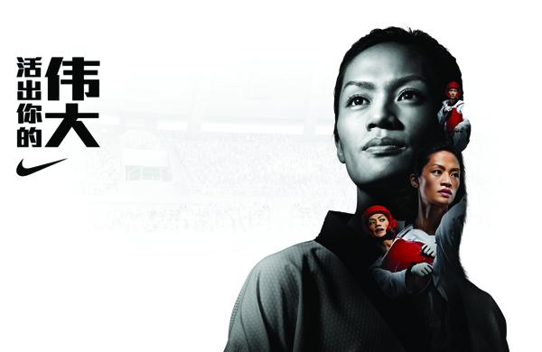 nike tlc portrait01 Nike I Taekwondo I Tseng Li Cheng