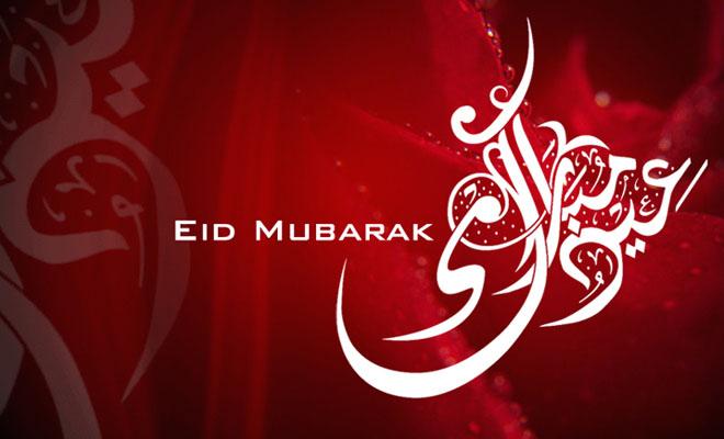 ramadan 1 15 Best Ramadan Greeting card Designs and Backgrounds