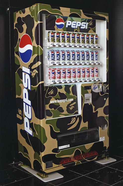 tumblr m9l4y6TxrX1qiqf01o1 500 BAPE x Pepsi vending machine