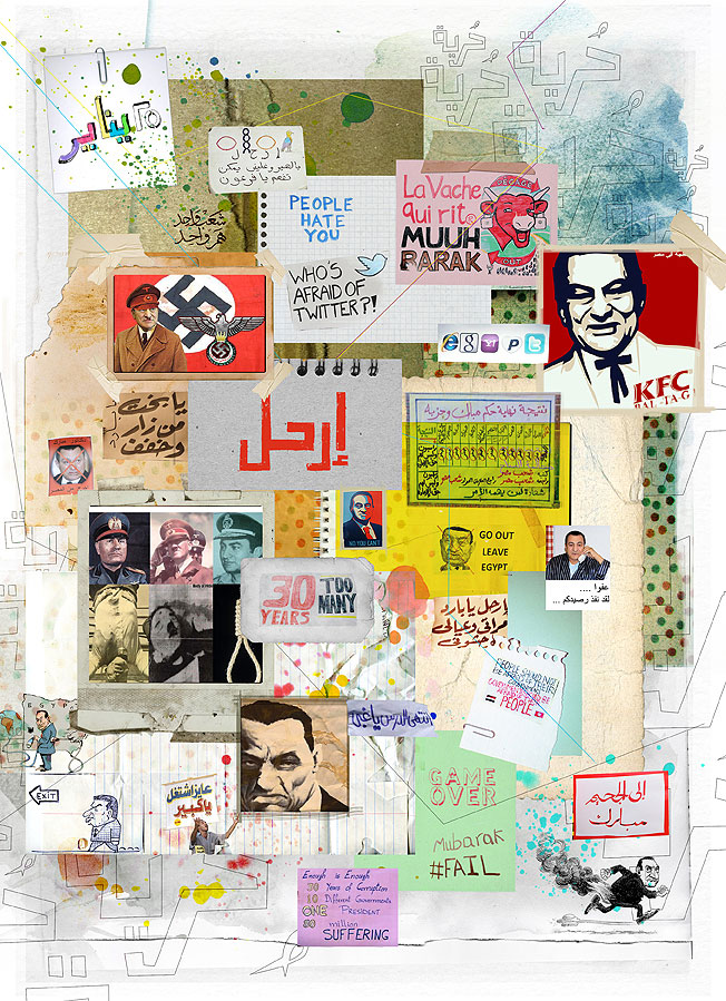 Jan25 Page 21 Egyptian Revloution Art works By Wael Saad