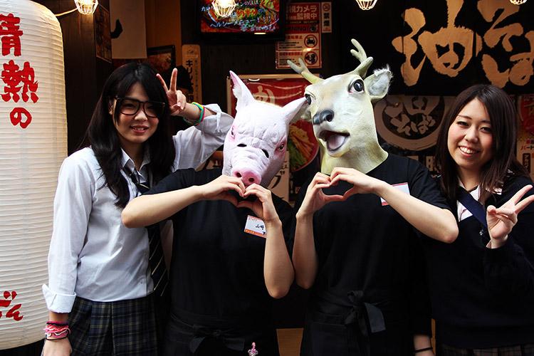 fit4 FRIENDS IN TOKYO