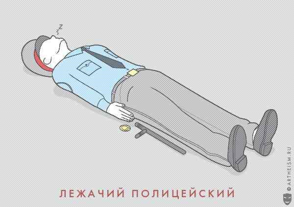 Dobrokotov04 Illustrator Dobrokotov