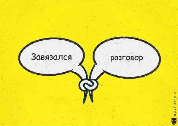 Dobrokotov09 Illustrator Dobrokotov