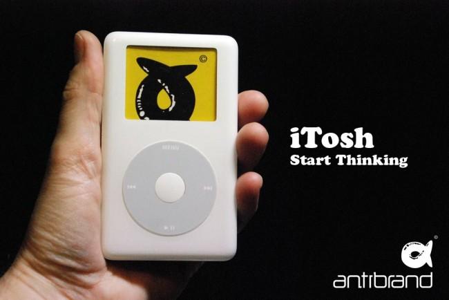 iTosh 650x434 iTosh by Lusky.