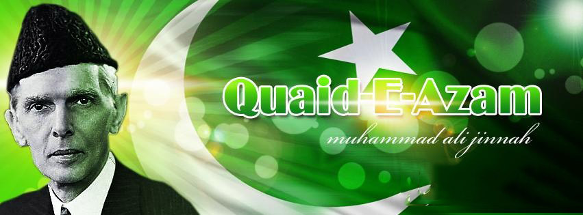 quaid e azam fb timeline cover1 Amazing Range Of Facebook Covers