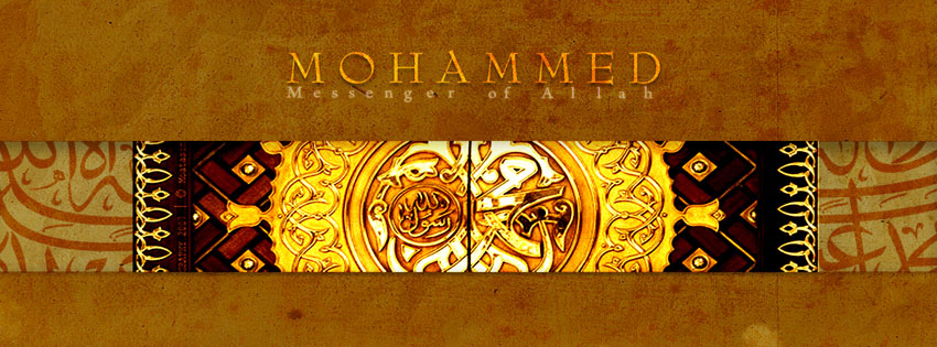 eid milad fb timeline cover Islamic Covers