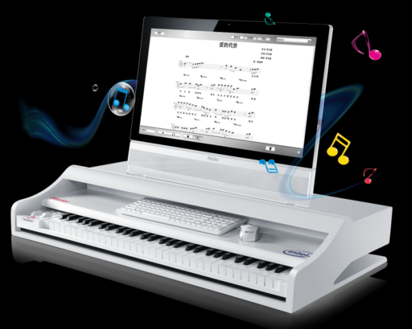 Haier Q9 piano PC 3 Haier Smart Piano One Machine Q9 is a powerful Windows 8 desktop with professional MIDI piano