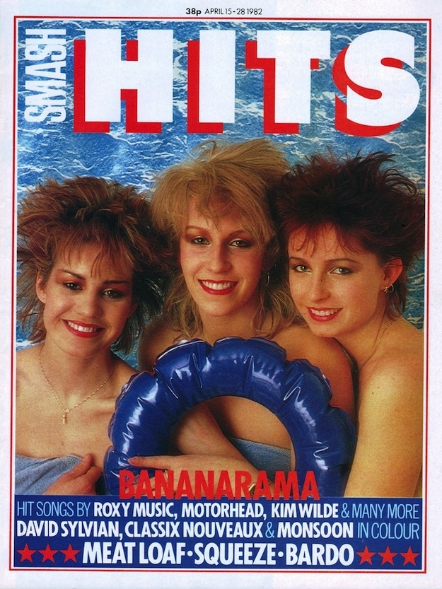 Smash Hits Covers from The 80s 3 Amazing Smash Hits Covers From The 80s