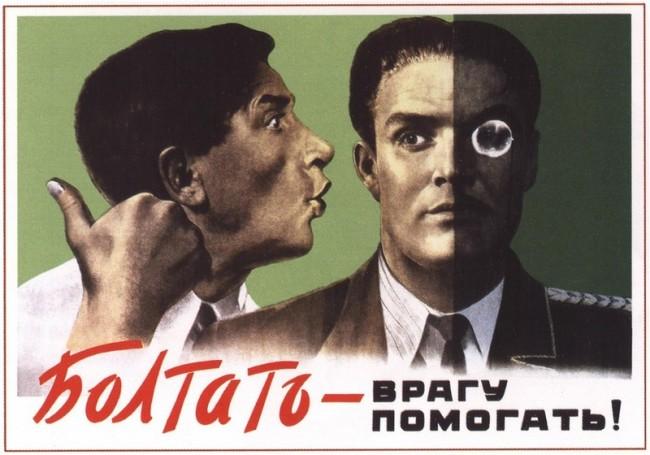 Funny Vintage Soviet Spy Posters 2 650x455 Funny Vintage Soviet Spy Posters