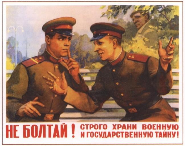 Funny Vintage Soviet Spy Posters 3 650x513 Funny Vintage Soviet Spy Posters