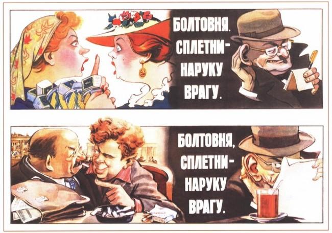 Funny Vintage Soviet Spy Posters 4 650x456 Funny Vintage Soviet Spy Posters