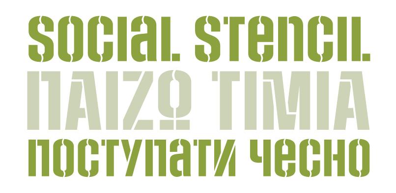 socialsten pr1 Social Stencil Font