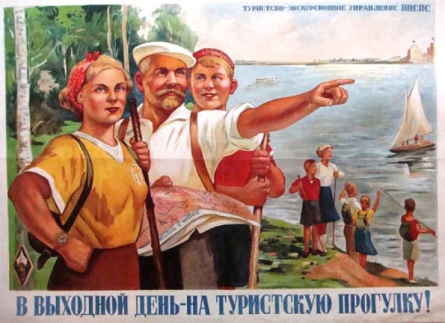 Advertising of Domestic Tourism in the USSR 1 650x472 Advertising of Domestic Tourism in the USSR