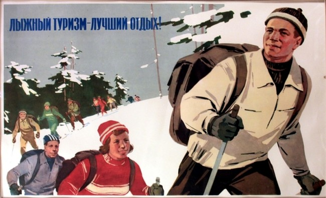 Advertising of Domestic Tourism in the USSR 2 650x395 Advertising of Domestic Tourism in the USSR