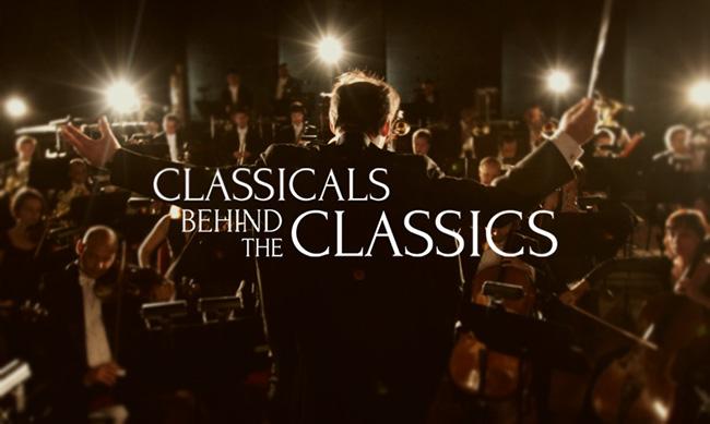 cargo slides logo Classicals Behind The Classics