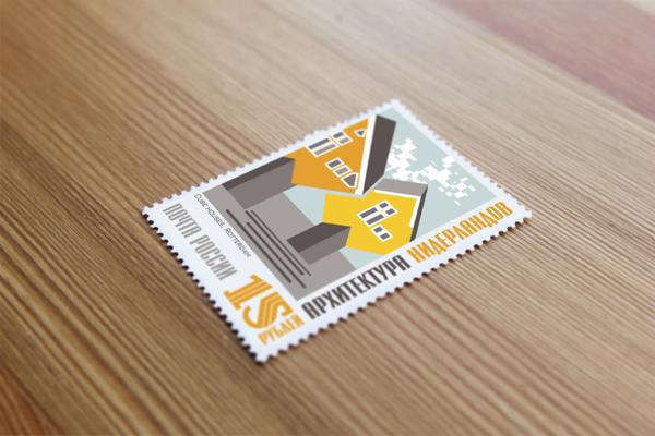 b56380e7db4342b767dd882cee5258a411 50 Beautiful Postage Stamp Designs
