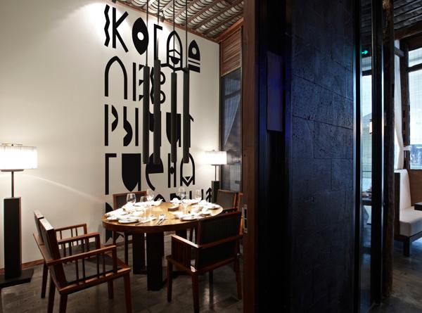 104 African Restaurant. Concept + Identity