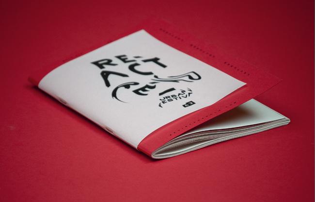 1207 RE ACT Lectures   Dédalo #10