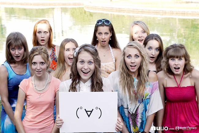 1306 Ladies from Uzbekistan Bring Japanese Emoticons to Life