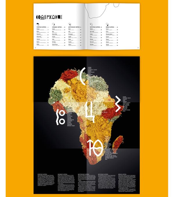 145 African Restaurant. Concept + Identity
