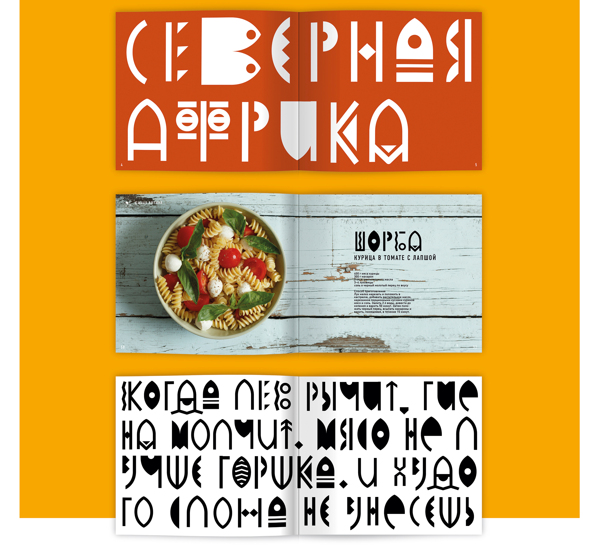 156 African Restaurant. Concept + Identity