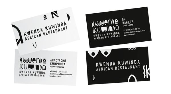 39 African Restaurant. Concept + Identity