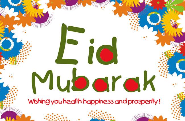 eid cards by shoaibmaredia d3jecy3 15 Fresh Eid Greeting Cards 2013