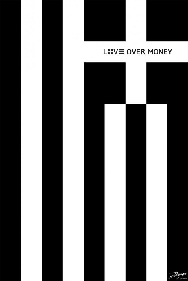 love over money 650x971 Love over Money