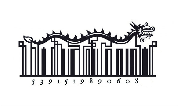 Creative Barcode 4 Cool & Creative Examples of Barcode in Packaging Design