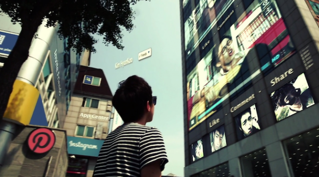 social network 2 650x361 Social Network, a short film by Beomseok Yang