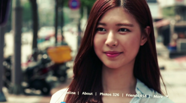 social network 3 650x360 Social Network, a short film by Beomseok Yang