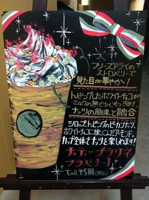 starbucks board chal art 71 Beautiful and Creative Starbucks Chalk Board Art