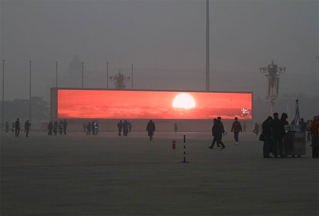 1193 Photo of the Day: Heavy Smog Hits Beijing