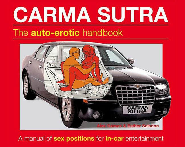 1136 Carma Sutra: The Auto Erotic Handbook