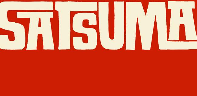 satsuma pr1 Satsuma