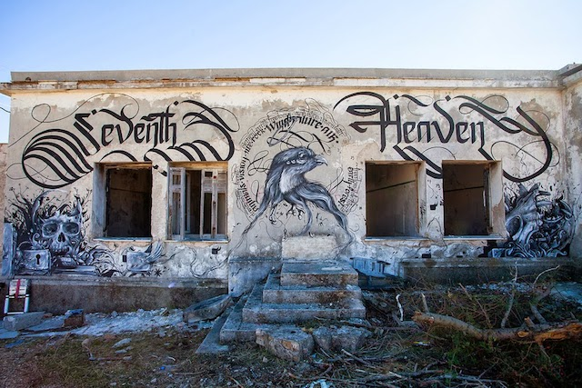 seventh heaven kraser tres 01 Seventh Heaven Mural by Kraser Tres and Simon Silaidis in Athens, Greece