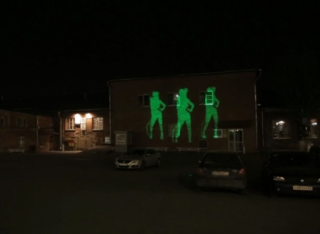 radugadesign laser vm 0 650x476 Laser videomapping