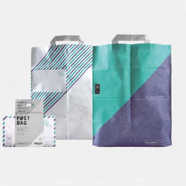paper bag and wallet 02 650x650 Paper Bag & Wallet