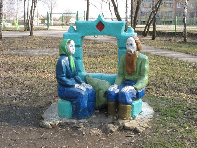 383 Nightmare Playgrounds: The Worst and Scariest Playgrounds of All Time, Part 2
