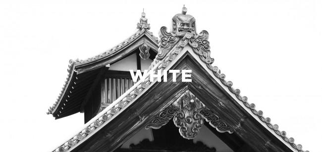 White2 650x307 Typography over Kyoto.